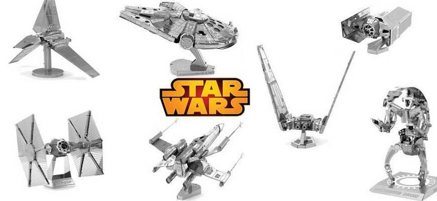Maquette Star Wars